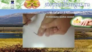 видео Купить лекарство Адвил (Advil) гель-капсулы 200 мг