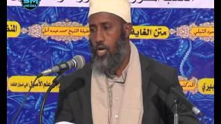 Sullamul Wusuul (fii Usuululfiqi) Dr Abdi Aziz Ali Ahmed D1aad