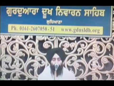 Download Vaaje Panch Sabad Titt Ghar Sabhaagai - G. Kulwinder Singh Ji