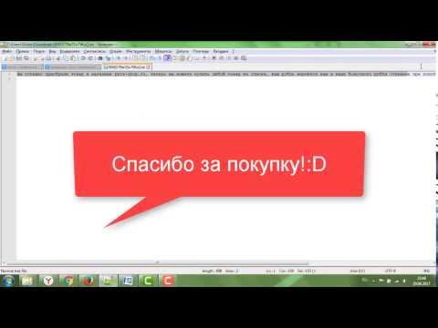 Покупка в магазине pbcs-shop.ru! (Инструкция, Яндекс Деньги)