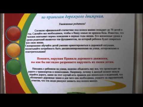 Территориальный смотр - конкурс ДОУ «У светофора каникул нет»