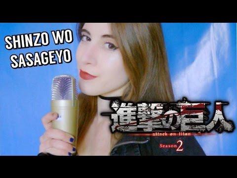 "Attack On Titan Season 2 OP ""Shinzou Wo Sasageyo"" COVER"