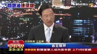 趙少康專訪 江宜樺:從不戀棧權位