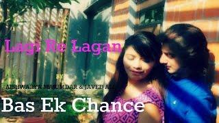 JAVED ALI - Bas Ek Chance | Lagi Re Lagan | Lyric Video | Aditya Kapadia | Bhakti Kubavat | 2016