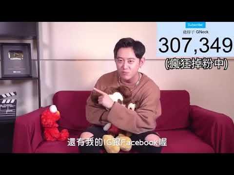 雞雞很臭 啾耍起司 「備份」 - YouTube