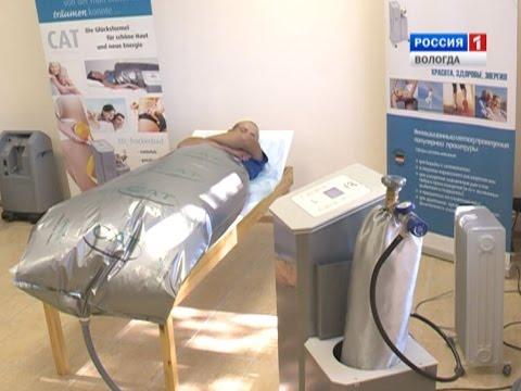 Под Вытегрой открыт реабилитационный центр для сотрудников МЧС
