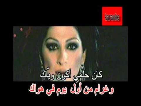 Arabic Karaoke Elissa 3ayshalak elissa