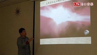台灣研究震撼全球 首度證實恆星形成關鍵「噴流帶有磁場」