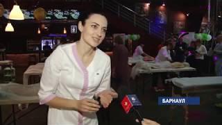 В Барнауле прошел фестиваль массажа