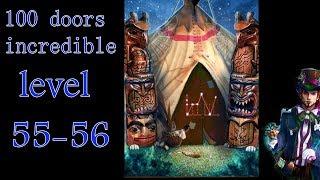 100 doors incredible,Walkthrough/Невероятный мир прохождение level-55-56
