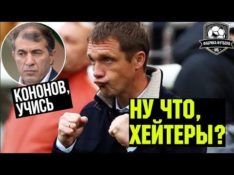 ЦСКА – лидер чемпионата | Тренерские отставки | Состав Черчесова