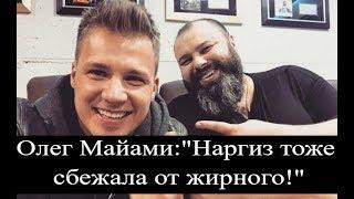 Фадеев разорвал контракт с Наргиз