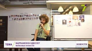 видео Артемию Лебедеву запретили въезд на Украину