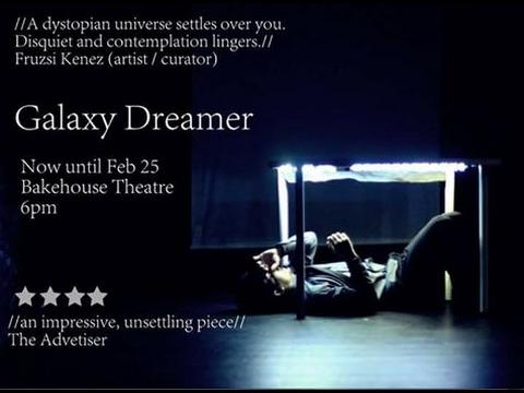 Galaxy Dreamer [2017] Trailer