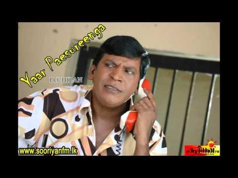 Yaar Paesureenga - SOORIYAN FM  20.04.2015