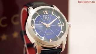 Обзор коллекций часов СССР Sputnik/ Где часы ссср купить/купить часы в интернет магазине(, 2015-01-30T19:48:10.000Z)