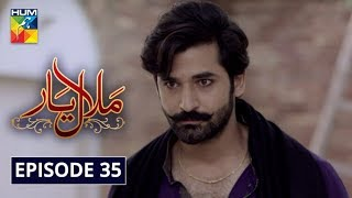 Malaal e Yaar Episode 35 HUM TV Drama 5 December 2019