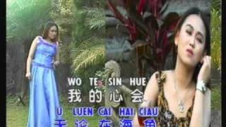 Video Ling Ling : Yong Yuan download MP3, 3GP, MP4, WEBM, AVI, FLV Mei 2018