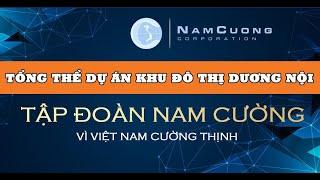 Tổng thể dự án Khu đô thị mới Dương Nội - Nam Cường - Update thông tin mới nhất