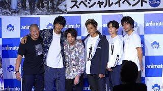 映画『HiGH&LOW THE MOVIE 2 / END OF SKY』公開記念スペシャルトークイ...