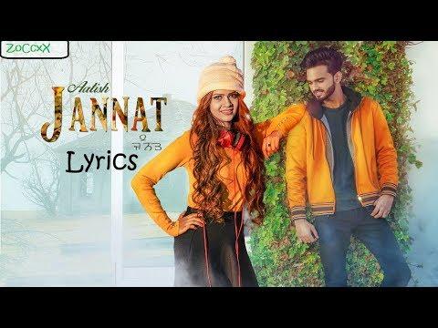 JANNAT LYRICS – Lyrical Video | AATISH | Punjabi Song Lyrics