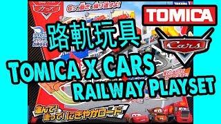 ???? Tomica x CARS Railway Playset Mack Mater Lightning McQueen Takara (Cantonese) :) Play