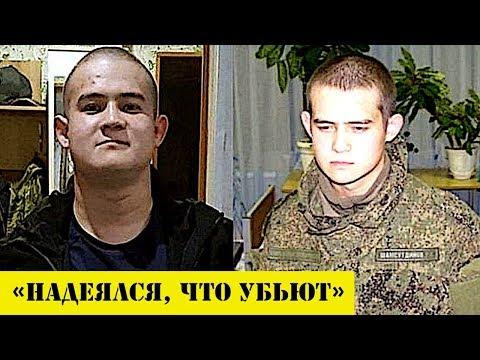 Рамиль Шамсутдинов прокомментировал убийство солдат в Забайкалье