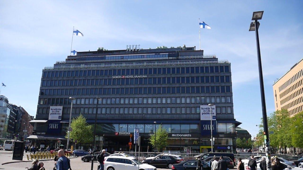 Suomi Vaakuna