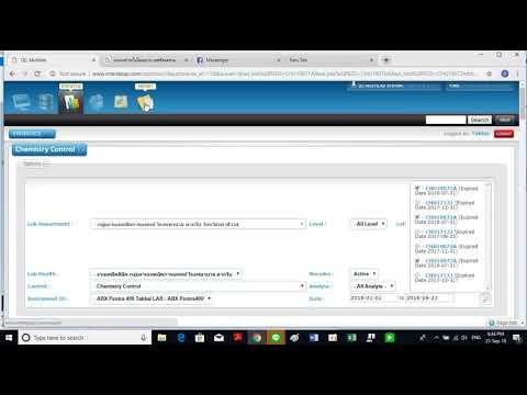 Baixar Qlab Soft - Download Qlab Soft   DL Músicas