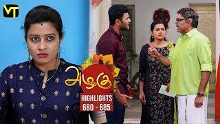 Azhagu - Tamil Serial | அழகு | Episode 680 - 685 | Weekly Highlights | Recap | Sun TV Serials