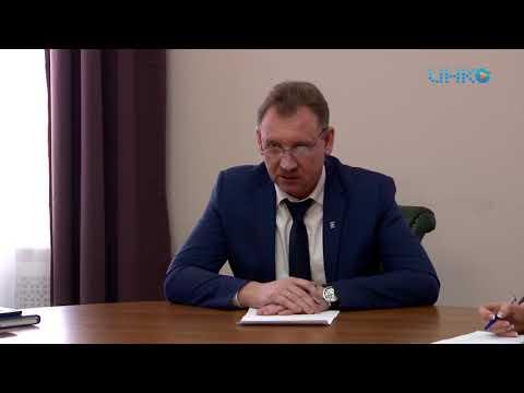 В администрации городского округа Зарайск состоялась встреча с представителями бизнеса.