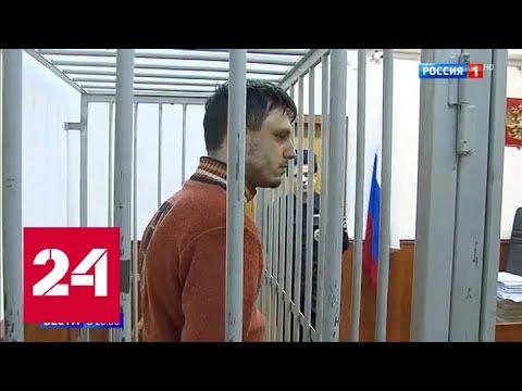 Виновник смертельного ДТП в Москве получал 600 штрафов в год, но приходили они другому человеку - …