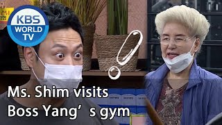 Ms. Shim visits Boss Yang's gym [Boss in the Mirror/ENG/2020.08.06]