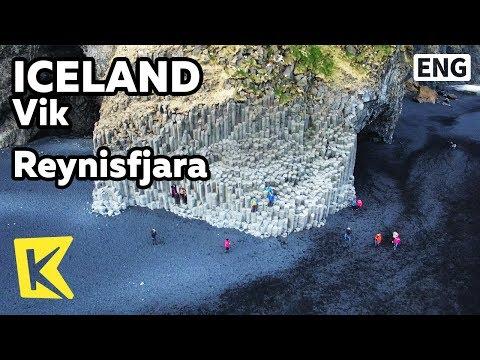 【K】Iceland Travel-Vik[아이슬란드 여행-비크]디르홀레이, 레이니스피아라/Reynisfjara/Dyrholaey/Black Sand Beach/Photograph