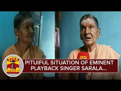 Pitiful Situation of Eminent Playback Singer Sarala - Thanthi TV