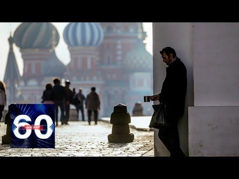 Некогда запрягать! Россия находится у опасной черты. 60 минут от 16.01.20