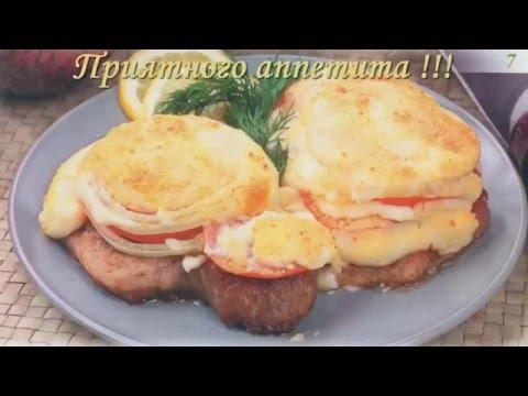Необычные вкусные рецепты горячих блюд с фото
