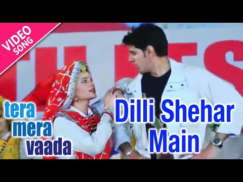 Dilli Shehar Main | Full Song | Tera Mera Vaada | Video | Yellow Music