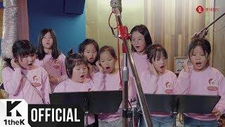 [MV] 롯데월드, 한국백혈병소아암협회 _ Cheer up! Only one you!(힘내 소중한 너)
