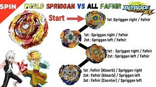 【World Spriggan VS ALL Fafnir】 Beyblade Burst Sparking 베이블레이드 버스트 슈퍼킹 월드 스프리건 VS 올 파브닐ベイブレードバースト