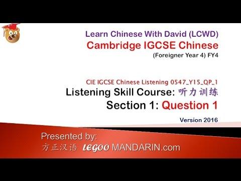 cambridge igcse chinese listening 0547_y15_qp_1 q1 10
