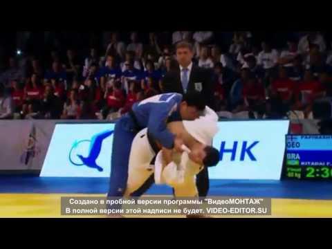 Georgian judo