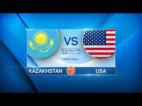 BANDY WORLD CHAMPIONSHIP 2018. KAZAKHSTAN - USA