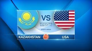 BANDY WORLD CHAMPIONSHIP 2018. KAZAKHSTAN - USA