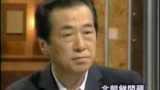【民主党】ドリフBGMで菅直人の弁解は通じるのか検証してみた thumbnail