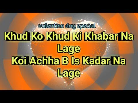 Valentine Day Hindi Shayari Image Valentine Day Quotes In Hindi