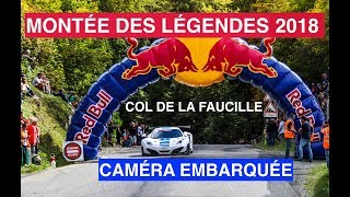 Montée des Légendes - Col de la Faucille 2018 - Caméra embarquée en Mclaren MP4 12C GT3