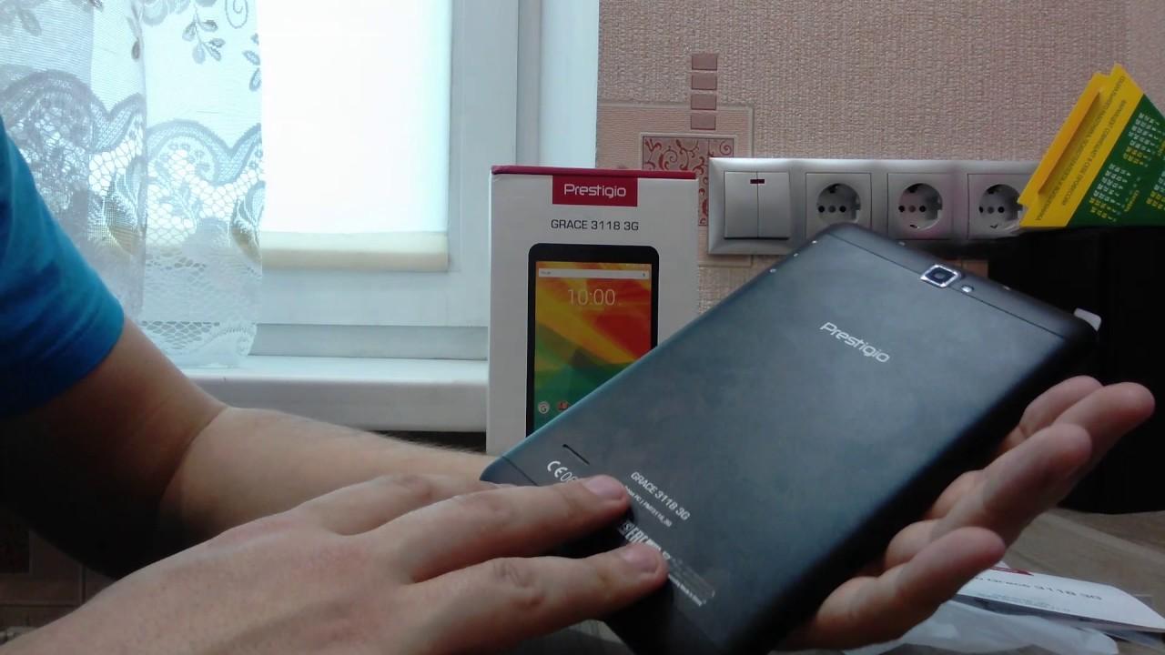 купить недорогой планшет с 3g - YouTube