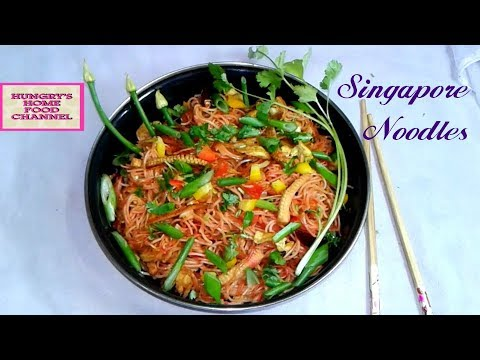 Singapore Noodles Oriental Cuisine/How to make Singapore Noodles Recipe/Singapore Food tour