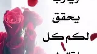 احلى مقطع فيديو عيد مبارك وكل عام وانتو بخير
